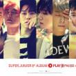 【韓流&K-POPニュース】防弾少年団 きょう(24日)「MIC Drop」リミックスバージョン世界同時発売・・