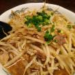 2017/4/22     昼御飯