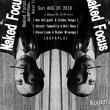 ラジオ奏者直江実樹の最新ライブスケジュールです。(2018年8月25日更新)