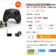 21%値段下がり、Hubsan H122D X4 STORM 5.8G FPV マイクロ レーシング ドローン クアッドコプター