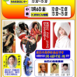 福岡、10月の「舞踊と振袖の、着付け専門講座」