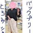 新作☆バックプリーツ とろみシャツ