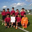 2017サマーカップ岐阜U-12