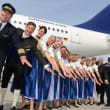 ドイツ(Germany 🇩🇪):  Lufthansa crew wears dirndl