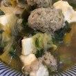 ほわっな気分♡肉団子スープ♡