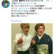 【スカッとジャパン】ジェジュン が初MCに挑戦!さらに初めての #IKKO さんに大興奮!