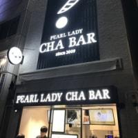 PEARL LADY CHA BAR 南青山店