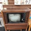 昭和のテレビ!