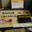 弾道飛行ロケット「モモ」!北海道庁一階ロビーで公開された!