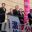 1月2日(火)のつぶやき 新春街頭 1月2日 天神 濱地衆院議員 公明党 街頭演説会 国会議員 地方議員 連携プレー これからも現場主義