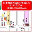 浅草西会館講座…10月25日(木)に開催!