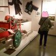 いわき市石炭・化石館に行きました