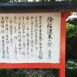 阿須賀神社2