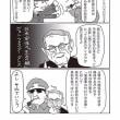 なぜ日本はアメリカの「いいなり」なのか?知ってはいけないウラの掟(矢部 宏治) | 現代ビジネス | 講談社