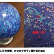 宇宙空間の平面的描写に思う