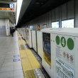 京都・地下鉄・四条烏丸駅