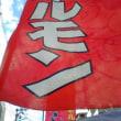 ブログ版 「をかしら屋大通店」お盆の営業&「をかしら屋催事部隊」夏祭後半予定
