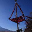 道祖神の梵天竿(ぼんてんざお)と富士山~山中湖