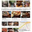 赤坂迎賓館見学の後は、やや定番となった「赤坂うまや」での食事『三代目 市川猿之助の楽屋めし』。熊谷カルチャー
