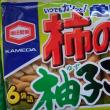 お菓子: 亀田の柿の種 柚子こしょう味 6袋詰