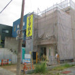 静岡市葵区にて3階建重量鉄骨造住宅建築中