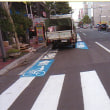 札幌市西5丁目線ブルーレーンを見学 「道はだれのもの?札幌21」