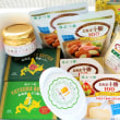 音更町の人気No.1☆よつ葉チーズ・バターセット