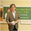 出版_韓日文化