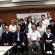 静岡県障害者スポーツ指導者協議会総会