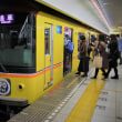 地下鉄開通90周年
