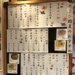 あさひ鮨 仙台駅店   仙台市