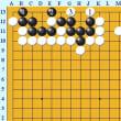 囲碁死活804官子譜