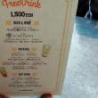 横浜赤レンガ倉庫のLA COCORICOでランチ!美味しい!