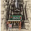 大阪の魅力的な建物(淀屋橋、心斎橋界わい)