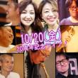 20周年記念ライブ!