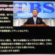 NHKが国民から料金を取ることによってわれわれは買いたい情報が得られる?と洗脳されている【民放はタダでかれらのやりたい番組を流すことだ】