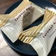 【三ノ宮】森永のミルクキャラメルがバウムクーヘンに☆「キャラメルバウム」(タイチロウ モリナガ 大丸神戸店)
