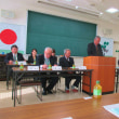NOSAI納税貯蓄組合表彰式