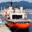 南極観測船 神戸寄港
