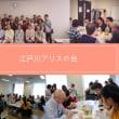 日本語交流会(2017.05.27)