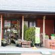 津波伝承 女川復幸男 復幸祭 女川石巻4泊5日の旅 行くぜ、東北。 21