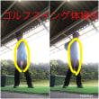ボール2個持ちドリル、両腕バージョン