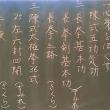 2017年12月3日(日)宝塚教室
