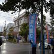 沖縄2018・2 まぶい2月2日の選挙運動