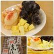 伊豆名物  伊東  「祇園」いなり寿司