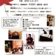 今月の出没情報(^_^)b
