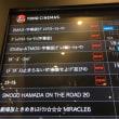 ドリパス「忍びの国」応援上映TOHOシネマズ仙台