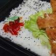 スーパー てらお ガッツカレー (チキンカツカレー)1キロ?
