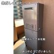 福岡 海から300mの景観地域ガス給湯器の3つの提案・塩害対策・高齢者みまもり・景観対策
