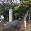 平成29年度 千葉県護国神社秋季大祭開催